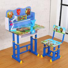 儿童写字桌椅套装家用写作业课桌椅组合男孩女孩写字桌小学生书桌
