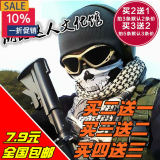 Outdoor Variety Seamless Magic Turban Skull Mask Riding Sports Face towel Bib Dust Mask Neck Cover