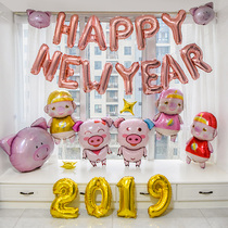 2019 Happy New Year letter New Years day decoration pig aluminum balloon company annual party birthday decoration supplies