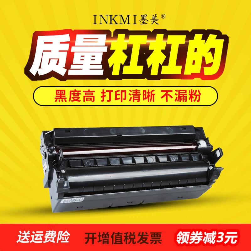 Факсы / Коммуникационное оборудование Артикул 581831868073