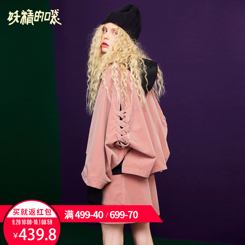 新款粉色套装裙