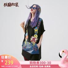 妖精的口袋背带印花短袖t恤裙2019夏季新款女黑色学生韩版连衣裙图片
