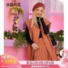 妖精的口袋洋气短裙子两件套2019秋新款女学院风格纹马甲背心套装图片