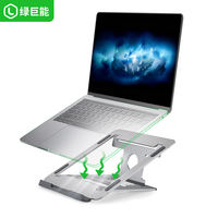 Green giant computer bracket Notebook MacBook radiator desktop aluminum alloy cervical female base Lenovo lifting portable bracket increased folding 14 inch shelf metal