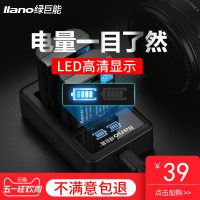 相机充电器usb