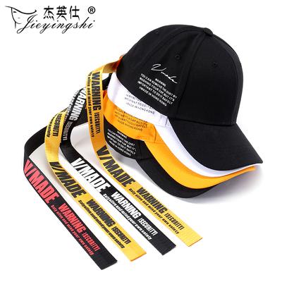 帽子男女士棒球帽韩版百搭潮人学生权志龙同款遮阳街头嘻哈鸭舌帽