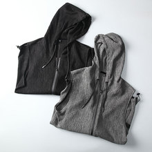 Ward Wolf Men's Hood and Armor Fashion Korean Edition with Cap Shoulder Summer Thin Horse Clamp Sky Silk Fold vest Men
