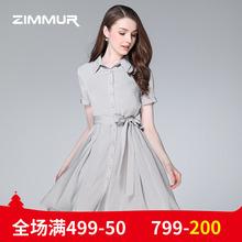 ZIMMUR夏季新款2018衬衫领蝴蝶结系带A字裙雪纺纯色职业装连衣裙图片