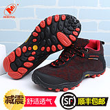 McLean mountain shoes women waterproof non-slip outdoor shoes breathable casual shoes running shoes men's and women's shoes walking shoes light