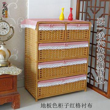 加厚大号藤编床头柜婴儿童柜宝宝衣柜五斗柜储物柜抽屉式收纳柜子
