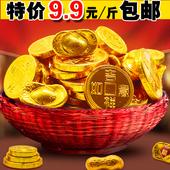 宝巧克力蛋糕装 糖果1斤 500g元 饰散装 饰性金币巧克力散装 包邮