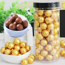 230克金球巧克力怀旧创意零食糖果球形巧克力婚礼儿童节拍4份 包邮