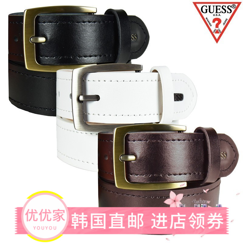 guess皮带