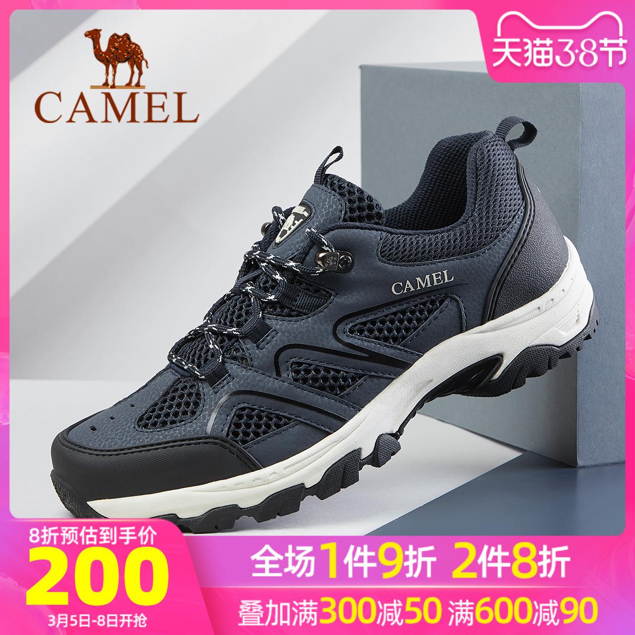 骆驼男鞋 春季户外休闲登山鞋男女减震低帮徒步鞋透气运动鞋