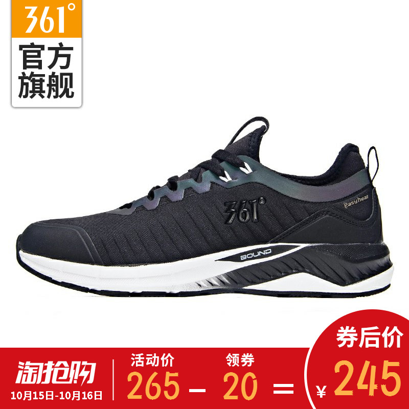 361男鞋正品BOUND科技镭射运动鞋361度内靴式防泼水减震跑步鞋男Y
