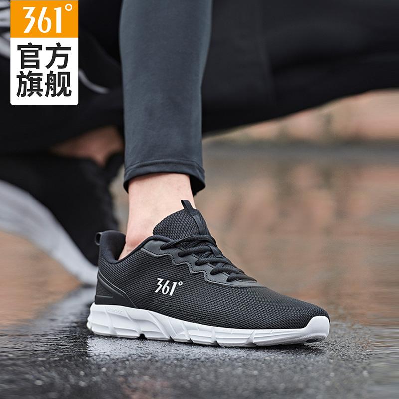 361运动鞋男鞋夏季透气361度官方旗舰店2019新款休闲鞋网面跑步鞋