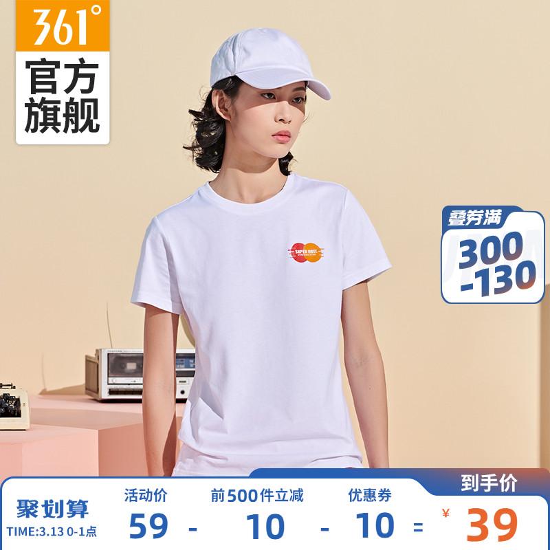 361少女感运动t恤女2020夏季新款透气361度宽松短袖体恤ins潮百搭