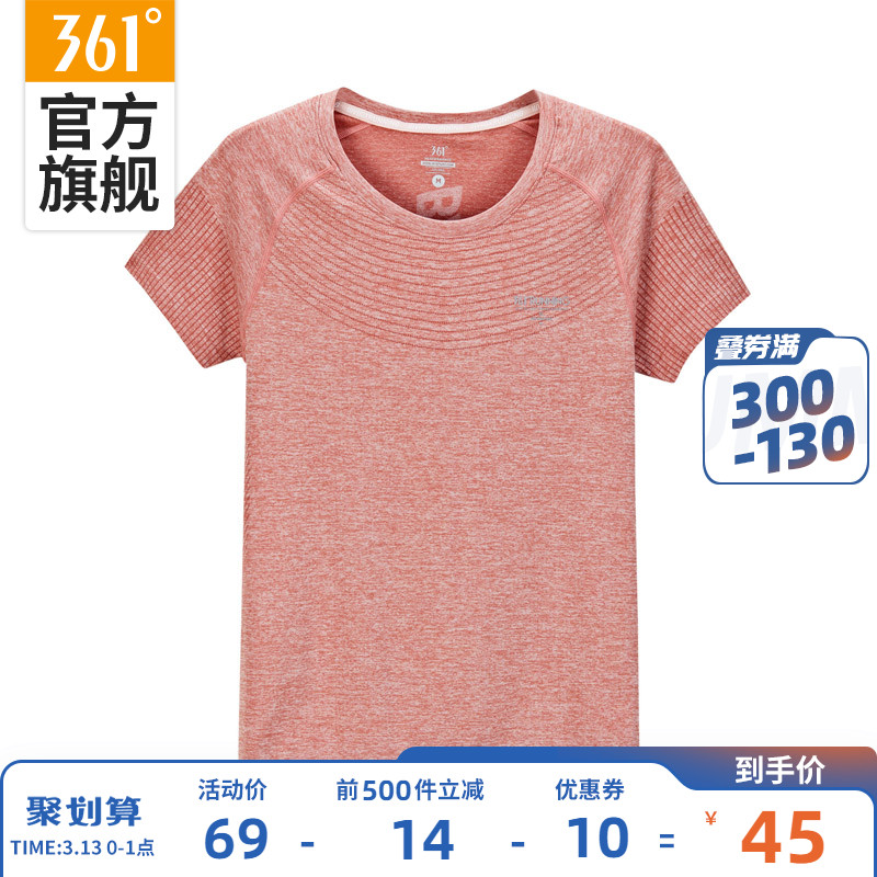 361女装短袖t恤运动2019新款夏季透气圆领跑步健身服修身弹力上衣