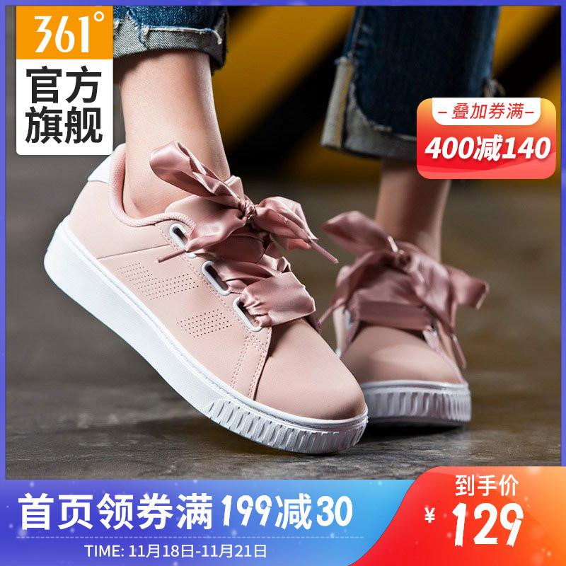 361板鞋女鞋秋季透气轻便樱花粉色蝴蝶结休闲鞋子小白鞋运动鞋潮