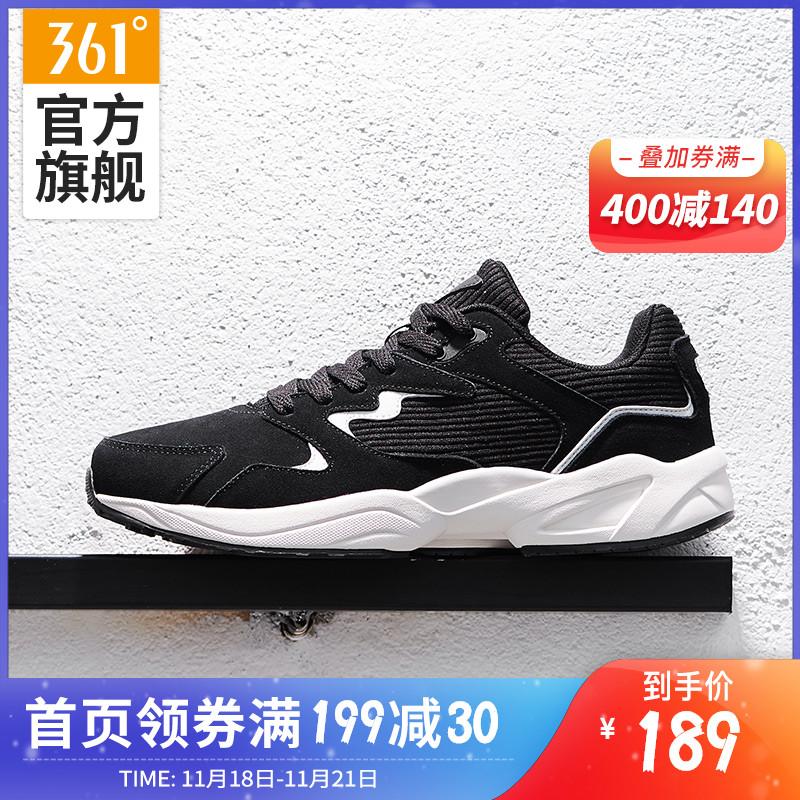 361男鞋运动鞋秋季官方正品复古轻便跑步鞋透气跑鞋休闲鞋子男