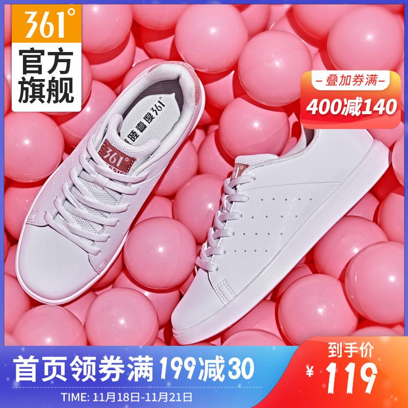 361板鞋女鞋2019秋季革面轻便百搭休闲鞋子白色运动鞋潮流小白鞋