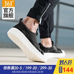 361男鞋一脚蹬运动板鞋2018春季厚底增高鞋子男 361度透气滑板鞋