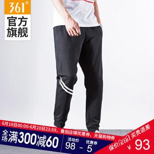 361男裤2018夏季新款透气针织长裤纯棉修身小脚裤361度收口运动裤