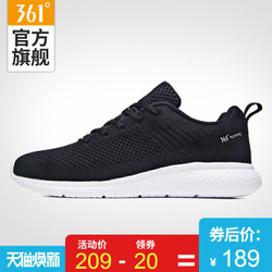 361男鞋2018夏季运动鞋网面透气缓震休闲轻便361度跑步鞋男跑鞋子