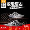 反绒皮运动男鞋