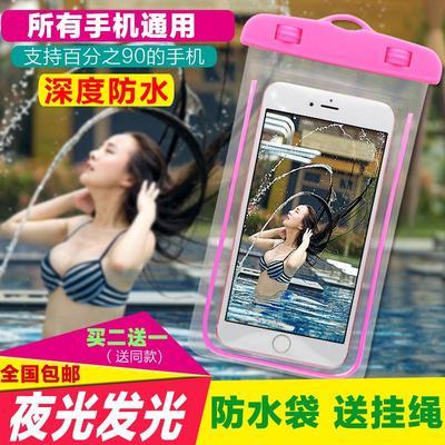 适用小米Max MIX大屏手机防水袋子潜水游泳密封可触屏幕带挂脖绳口碑如何