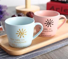 陶瓷家庭套装6个装家用水杯cup咖啡杯小太阳简约杯 实木架马克杯