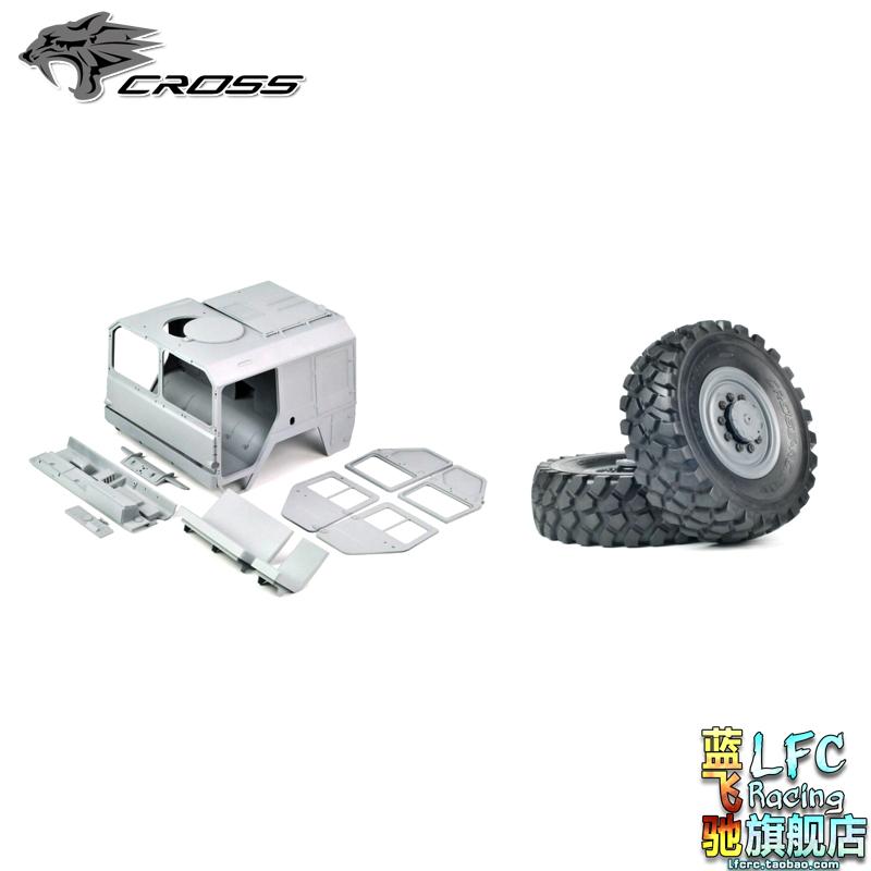 CROSS-RC MC8C遥控军卡1:12攀爬车8轮驱动拖车仿真内饰可开门硬壳