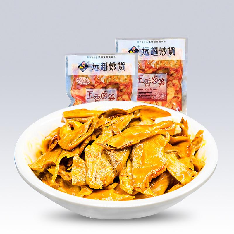 远超炒货 五香卤笋250g素食小吃脆笋熟食下饭菜下酒即食休闲零食