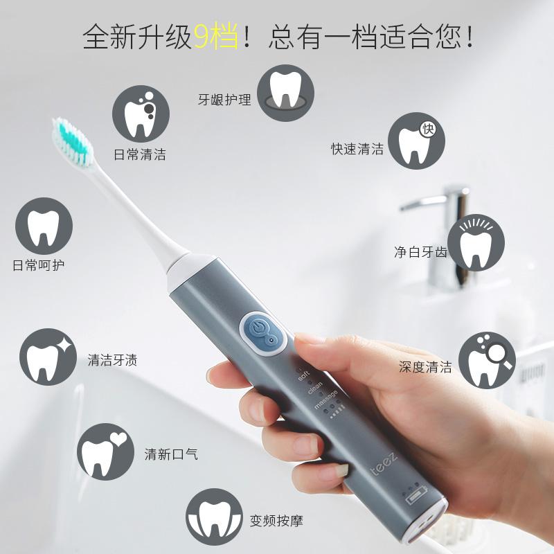德国齿道电动牙刷充电式成人家用超软毛防水情侣声波全自动牙刷