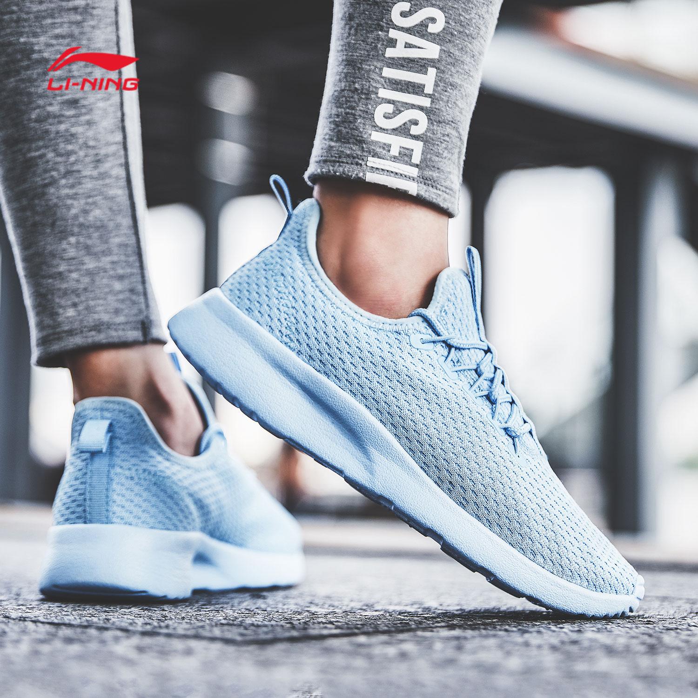 李宁跑步鞋女鞋清灵轻便潮流休闲鞋情侣鞋跑鞋女士运动鞋ARJM004
