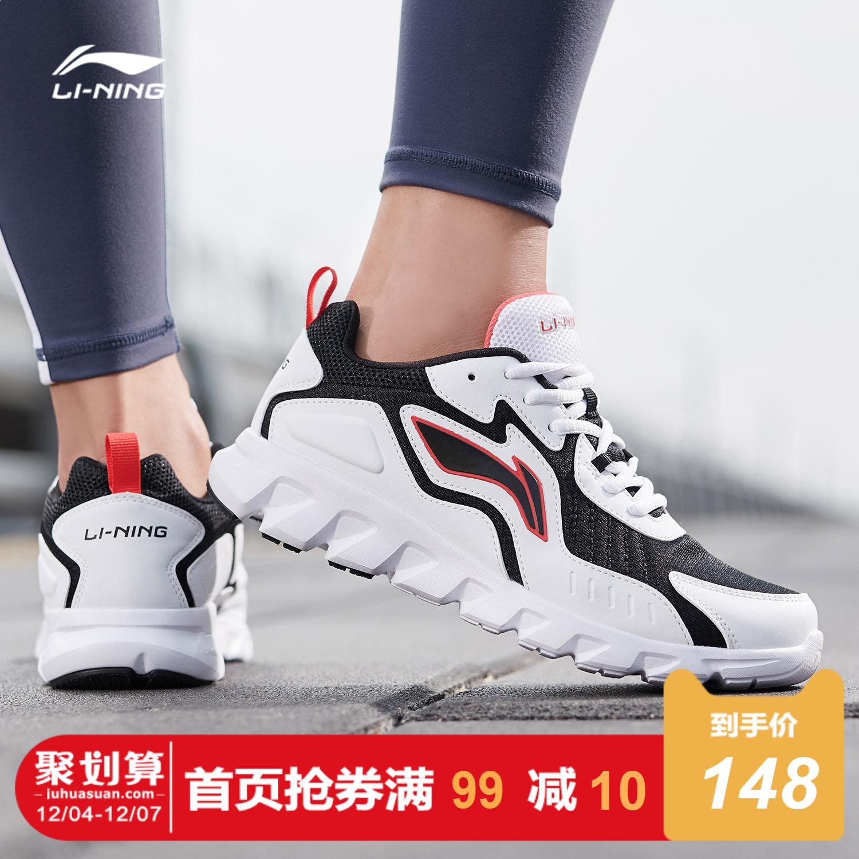 李宁跑步鞋女鞋2019新款情侣鞋早晨跑鞋透气减震女士运动鞋
