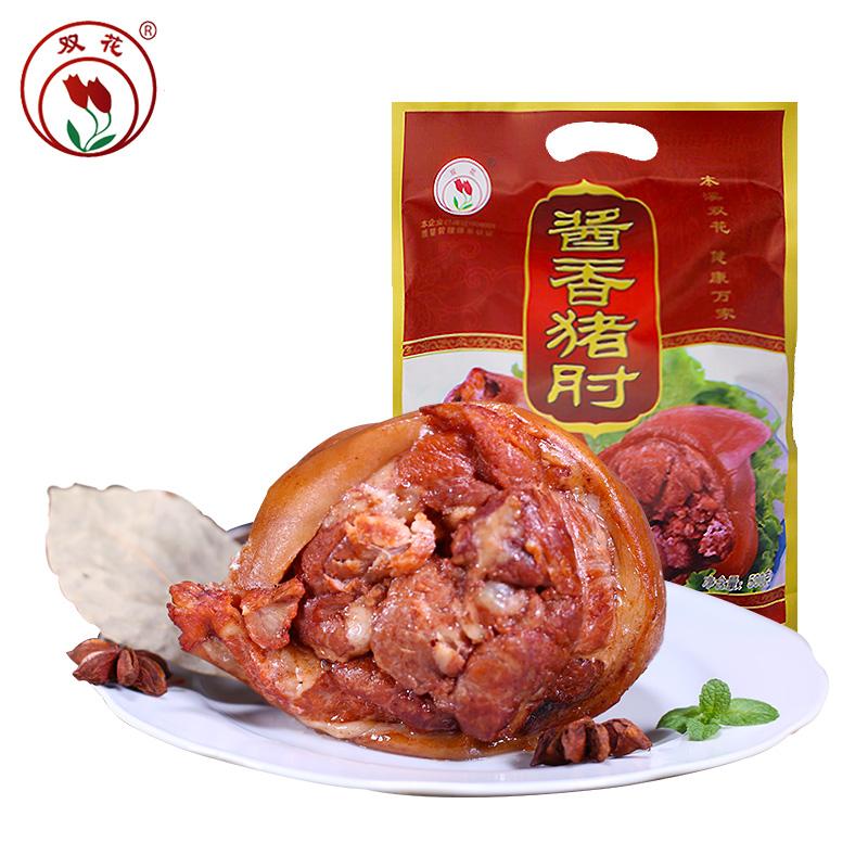 双花酱香猪肘 工厂直发 东北特产卤味熟食猪肉肘子脱骨猪肘500g
