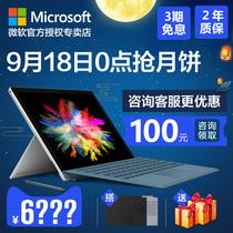 国行54Pro3Surface新4G128GBi53SURFACE微软Microsoft