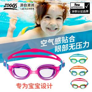 zoggs儿童泳镜防水防雾高清游泳眼镜男童女童小孩游泳镜专业泳镜