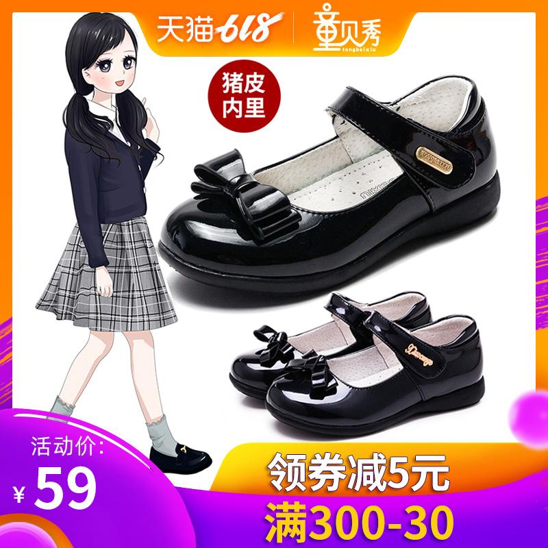女童皮鞋春秋新款韩版单鞋公主鞋软底黑色小学生皮鞋演出鞋儿童