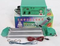 电子 电动摇篮控制器 摇摆器 摇篮机 升级版弹簧主机