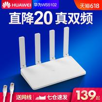 华工正源243SMXPD公里千兆10光纤模块SFP华为华三中兴飞秒通信