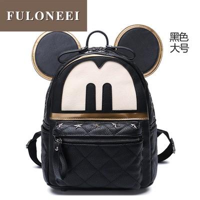 FULONEEL新款时尚2018双肩包旅行米奇卡通背包铆钉女书包ZY907
