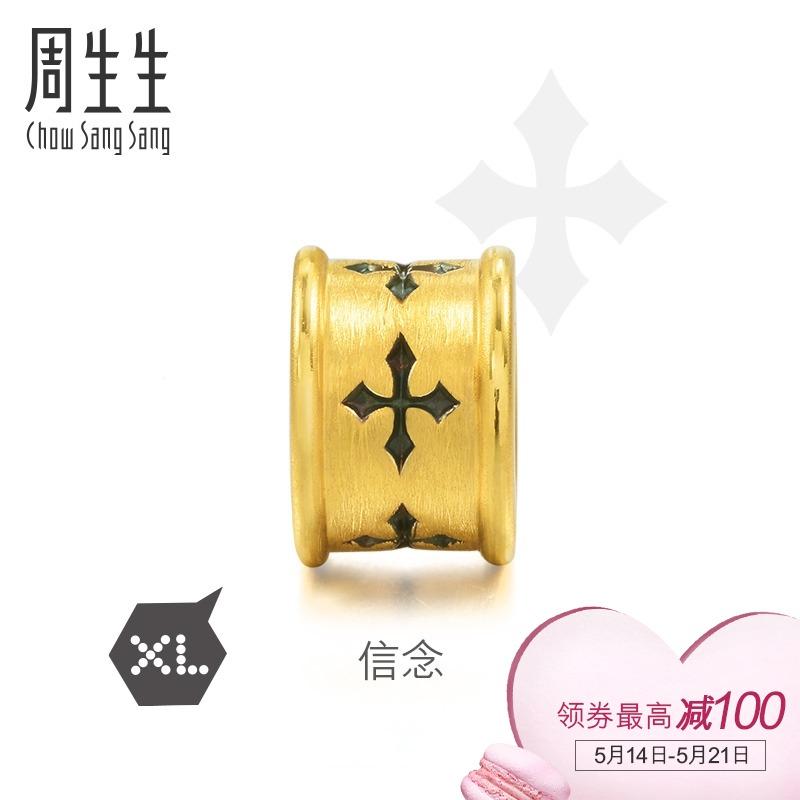 黄金 手链 手绳
