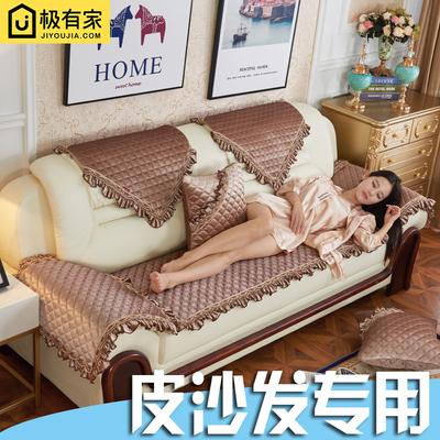 简约现代秋冬皮沙发垫防滑123组合单人座真皮沙发上用的 毛绒通用