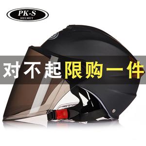 比柯斯电动摩托车头盔男电瓶车女士夏季防晒轻便半盔半覆式安全帽