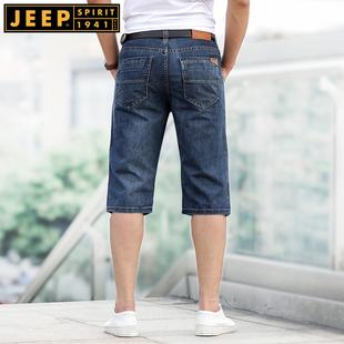 正品jeep牛仔七分裤中裤男宽松大码弹力薄款直筒休闲吉普7分短裤