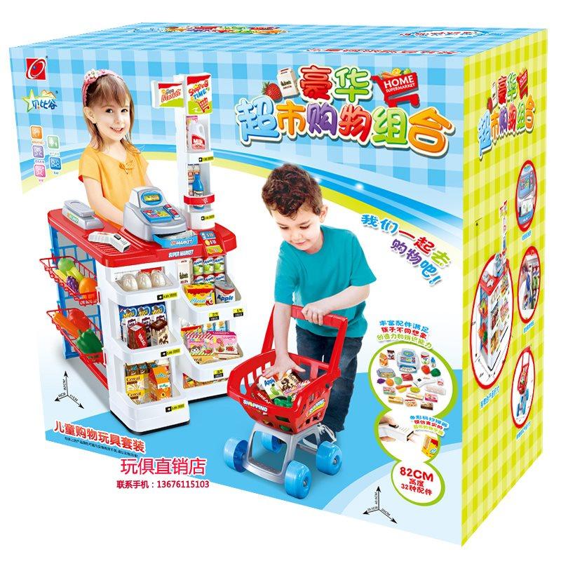 推车学步儿童玩具购物车宝宝过家家玩具收银机玩具套装玩具玩具