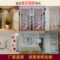 Ruyi MDF living room entrance hollow partition screen background wall sliding door ceiling ceiling pass flower board carved