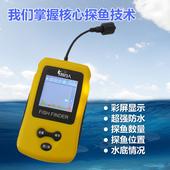 增强型声纳 探鱼器 鱼群探测器 鱼具测鱼器数据线长12米可视100米
